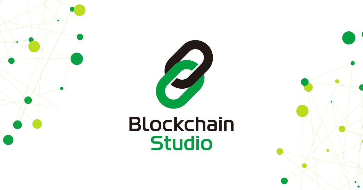 Blockchain Studio Logo